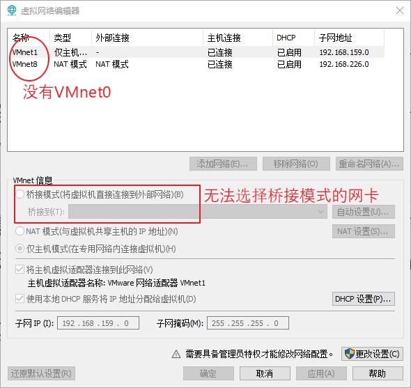 VMwareAndUbuntuNetworkSetupGuide 036.png