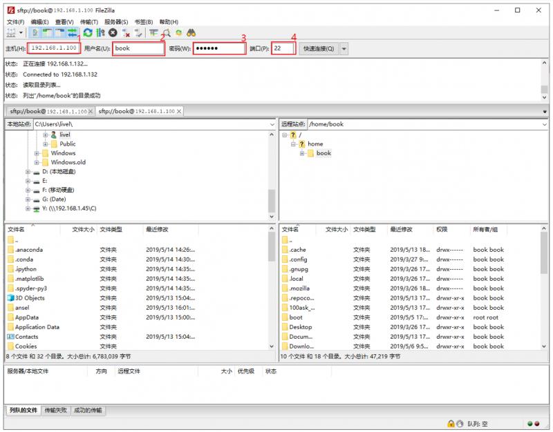 VMwareAndUbuntuNetworkSetupGuide 035.png