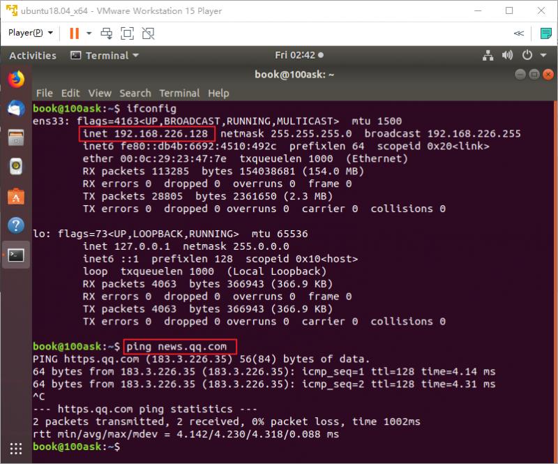 VMwareAndUbuntuNetworkSetupGuide 030.png
