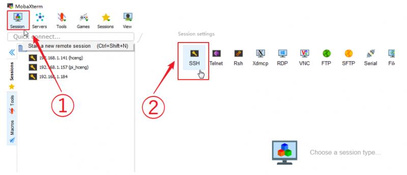 VMwareAndUbuntuNetworkSetupGuide 032.png